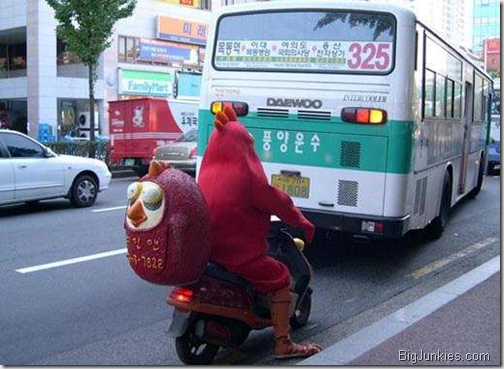 delivery service employee in Asia